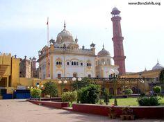 Gurdwara Dera Sahib Panjvin Patshahi, Lahore
