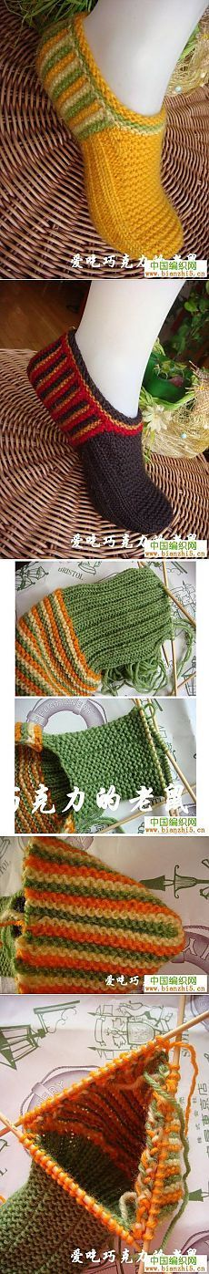 This Pin was discovered by Ewa Knitting Designs, Knitting Patterns Free, Knit Patterns, Free Knitting, Knitting Projects, Baby Knitting, Crochet Projects, Knitted Slippers, Crochet Slippers