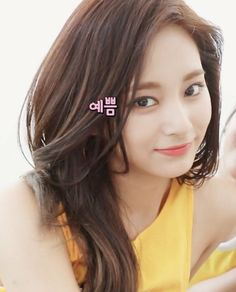 Loving With Bodyguard Kpop Girl Groups, Kpop Girls, Tzuyu Body, Korean Girl, Asian Girl, Nayeon, Trendy Fashion, Girl Fashion, Prity Girl