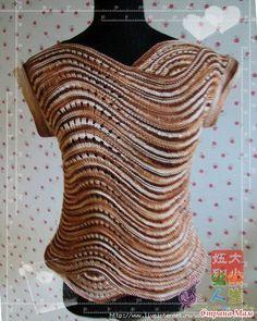 Kal tricot: pull japonais