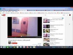 Раскрутка ролика на Youtube. 10 000+ просмотров в сутки