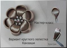 Фото-МК Видео МК: Kanzashi flower/МК:Квітка канзаші/Мастер-класс цветок канзаши на заколке-автомат Видео МК №6 - Kanzashi petals(6 ...