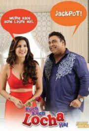 Kuch Kuch Locha Hai Movie Reviews!