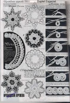 Duplet Especial Curly Flower Page | Flickr - Photo Sharing!