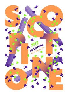 Affiche de l'édition 2013 par Appelle Moi Papa, disponible au stand merchandising