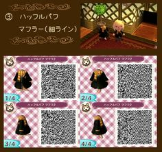 Animal Crossing: New Leaf: ULTIMATE HARRY POTTER OUTFITS. If there are a couple of Harry Potter fans out there I have found a Hufflepuff Dress to you guys :D With Scarf