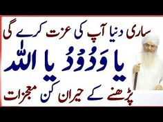 Hindi Song Hd, Prayer For Love, Chanakya Quotes, Urdu Quotes, Qoutes, Beautiful Mosques, Prayers, Make It Yourself, Songs