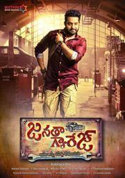 Janatha Garage 2016 2017 Telugu Movie Online free, Janatha Garage Watch Full…