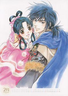 The Story of Saiunkoku Monogatari poster Kou Shurei Shuurei Rou Ensei official