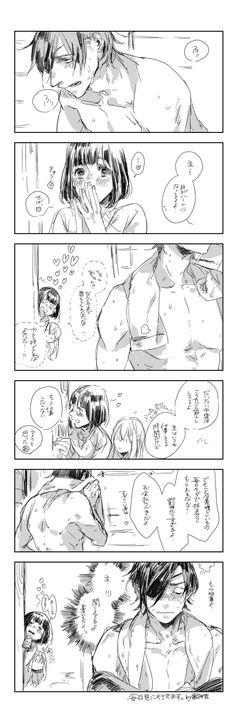 「【※女審神者※】漫画、絵詰合わせ11」/「おむ・ザ・ライス」の漫画 [pixiv]