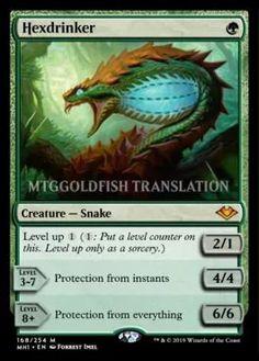 MTG Magic the Gathering Tempest Mirri/'s Guile ^NM Near Mint Condition!!