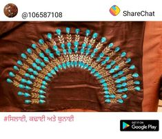 Blouse Designs, Machine Embroidery, How To Get, Jersey Designs, Machine Embroidery Designs