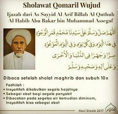 Hijrah Islam, Doa Islam, Prayer Verses, Prayer Quotes, Muslim Quotes, Islamic Quotes, Miracles Of Quran, Beautiful Prayers, Islamic Prayer