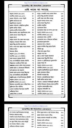 Quran pdf fi tafsir zilal al