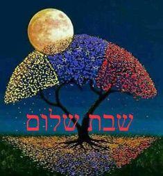 Happy Hanukkah Images, Bon Sabbat, Hebrew Greetings, Chai, Good Shabbos, Shavua Tov, Simchat Torah, Arte Judaica, Shabbat Candles