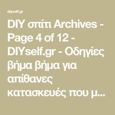 DIY σπίτι Archives - Page 4 of 12 - DIYself.gr - Οδηγίες βήμα βήμα για απίθανες κατασκευές που μπορείτε να φτιάξετε μόνοι σας