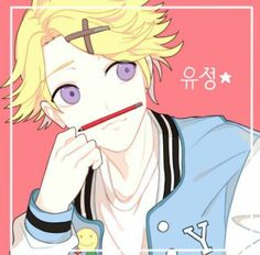 The 84 Best Yoosung Images On Pinterest Yoosung Kim Anime Boys