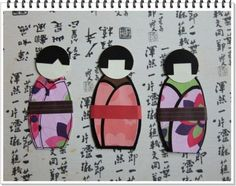 Kokeshi Paper Dolls: add these dolls to a handmade card or scrapbook layout for a fun and unique embellishment. Toilet Paper Roll Crafts, Paper Plate Crafts, Paper Crafts For Kids, Kid Crafts, Origami Paper Art, Diy Paper, Paper Dolls Clothing, Construction Paper Crafts, Paper Dolls Printable
