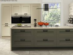 View our kitchen gallery for kitchen suites, contemporary & minimalist kitchens. Call Groby Kitchens & Bathrooms today on 0116 232 Kitchen Colors, Kitchen Decor, Kitchen Design, Kitchen Ideas, Kitchen Gallery, Minimalist Kitchen, Kitchen Remodel, New Homes, Kitchen Cabinets