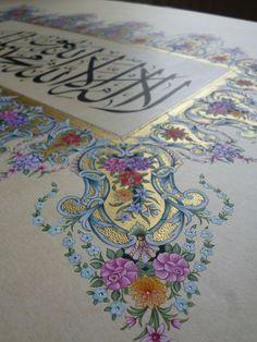 Word of life Islamic Art Pattern, Arabic Pattern, Illumination Art, Persian Motifs, Turkish Art, Arabic Art, Islamic Art Calligraphy, Letter Art, Illuminated Manuscript