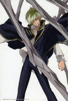 07-Ghost Mikage 07 Ghost, Anime Manga, Anime Art, Animation, Fujoshi, Mobile Wallpaper, Anime Love, Webtoon, Labrador