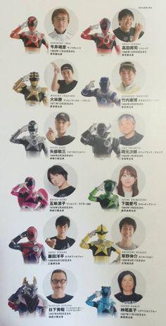 Go Go Power Rangers, Kamen Rider, Character Inspiration, Meme, Actors, Suits, Movie Posters, Robots, Detail