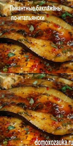 Savory eggplant in Italian – domoxozauka. Roasted Vegetable Recipes, Roasted Vegetables, Russian Recipes, Italian Recipes, Appetizer Salads, Appetizers, Tasty, Yummy Food, Eggplant Recipes