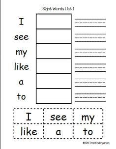 The teacher could change up the words each week and perhaps also take into consideration the various reading levels. Also, a useful tool in seeing where the students stand specifically in the topic of sight words. Preschool Sight Words, Teaching Sight Words, Sight Word Practice, Sight Word Activities, Word Games, The Words, Kindergarten Literacy, Literacy Centers, Kindergarten Site Words