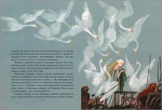 """""""The Wild Swans"""" illustrated by Nika Goltz"""