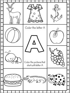 Color My Sound Worksheet. This MEGA Phonics Bundle