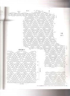 几款不错的钩衣 - yanerqingqing1970 - 心语心苑