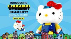 Hello Kitty 40th Anniversary Chogokin Collectable Figurine Robot