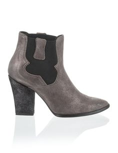 SMH Glattleder-Bootie - grau - Gratis Versand   Schuhe   Boots & Stiefeletten   Online Shop   1643608614
