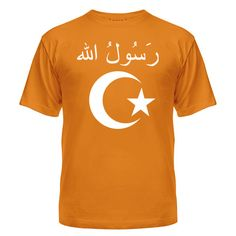 Мужская футболка Посланник Аллаха Магазин футболок