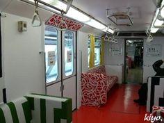 Ikea subway campaign