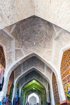 Trade dome, Bukhara