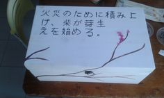 scatola haiku (da finire di decorare)