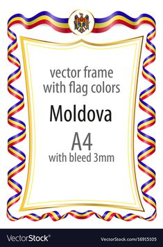 Frame and border of ribbon with the colors of the vector image on VectorStock