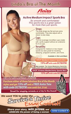 a1d7dcb24b Special offer just for you! ♥ My Bra of the Month (both the