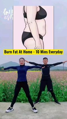 Fitness Workouts, Gym Workout Videos, Gym Workout For Beginners, Fitness Workout For Women, Sport Fitness, Body Weight Leg Workout, Full Body Workout Routine, Daily Exercise Routines, Gymnastics Workout