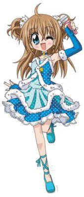 Kirarin Revolution capitulos online Shugo Chara, Harry Potter, Mermaid Melody, Anime Shows, Shoujo, I Movie, Haikyuu, Manga Anime, Cool Girl