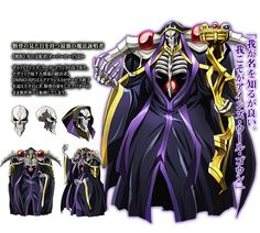Anime Overlord  Ainz Ooal Gown Overlord Wallpaper