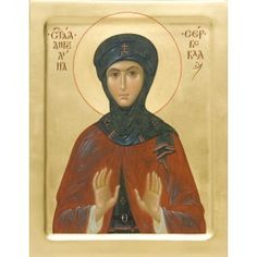 Icon of St Angelina of Serbia, made to order. Catalog of St Elisabeth Convent…