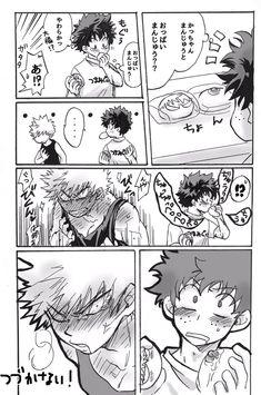 Why do I find this funny? Boku No Academia, My Hero Academia Shouto, Hero Academia Characters, Syaoran, Manga Boy, Boku No Hero Academy, Cute Gay, Doujinshi, Anime Couples