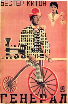 one of two posters that the Stenbergs made in 1929 for Buster Keaton's The General (1927)