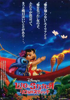Lilo & Stitch 2  – Disney