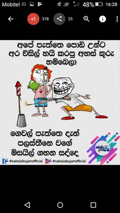 8 Best Sinhala Love Quotes images | Love quotes, Quotes, Love