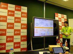 第1回gooアンバサダーミーティングに参加して来た#最初はgoo - 浜ノミクス