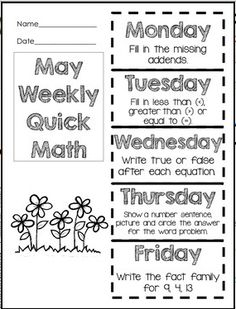 Week long math quick practice on one sheet of paper - Foldable. $