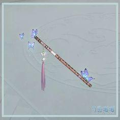 Music Drawings, Music Artwork, Robot Concept Art, Weapon Concept Art, Anime Weapons, Fantasy Weapons, Fantasy Jewelry, Fantasy Art, Dream Catcher Art
